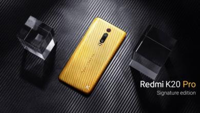 Photo of شركة Xiaomi تطلق هاتفا ذهبيا فاخرا