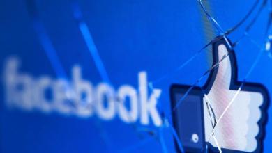 Photo of بعد المقترح الليبي لحلّ أزمة فيسبوك.. الشركة تكشف حقيقة الخلل الفني