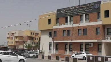 "Photo of ""الكهرباء"" تُخلي مسؤوليتها من انقطاعات محتملة"