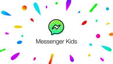 Photo of فضيحة جديدة لفيسبوك بسبب تطبيق Messenger Kids