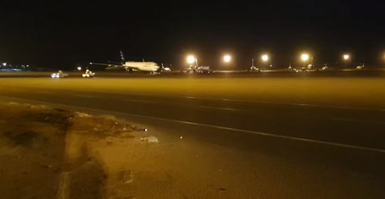 مطار معيتيقة - ارشيفية