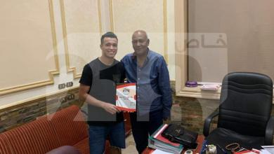 Photo of الهرام إلى حرس الحدود المصري