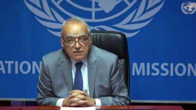 "Photo of سلامة يُحيط مجلس الأمن بـ""واقع ليبيا"".. ويدعو إلى هدنة"