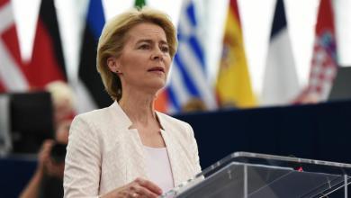 رئيسة المفوضية الأوروبية المنتخبة أورسولا فون دير لاين