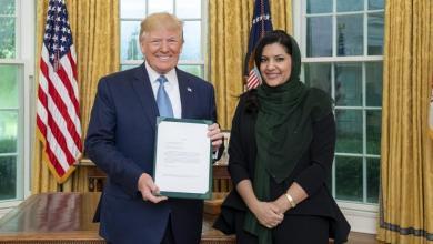 """Photo of ريما السعودية """"تخطف الأضواء"""".. في """"حضرة ترامب"""""""
