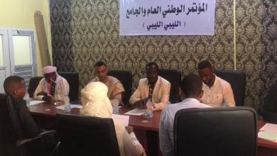 Photo of تحضيرات للإعلان عن مسودة مصالحة شاملة