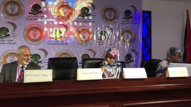 صورة طبرق.. افتتاح الملتقى الوطني الدولي للآداب والنقد