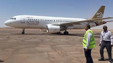 """صورة """"داخلية الوفاق"""" تتهم الجيش بمنع هبوط طائرة مدنية بمطار سبها"""