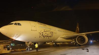 "Photo of ""مواصلات المؤقتة"": احتجاز الطائرة ""عمل مشين"""