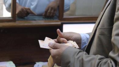 Photo of تجهيز أغلب مرتبات القطاعات العامة في كاباو