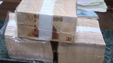Photo of 40 مليون دينار لمصارف بني وليد