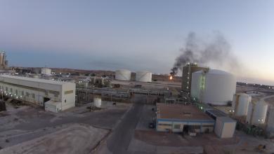 "Photo of اتحاد ""الليبية النرويجية"" يدعو لاجتماعه العادي"