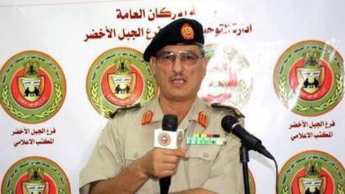 """Photo of رئيس الاستخبارات العسكرية """"مختفي"""" ولا معلومات عنه"""