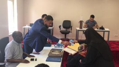 "Photo of تكريم مستشفى ""المطرد"" للرعيل الأول"