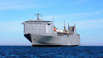 """صورة """"البحرية الدولية"""" تُنظم ورشة عمل لمسؤولي موانئ ليبيين"""