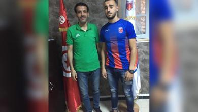 صورة اتحاد تطاوين التونسي يتعاقد مع أيوب عمار