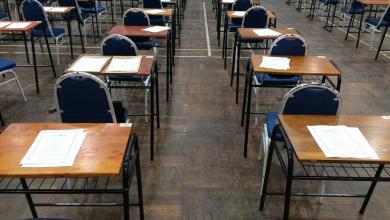 "Photo of ""تعليم الوفاق"" تطمئن طلبة الإعدادية بشأن الامتحانات"