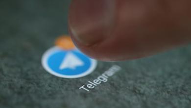 Photo of مميزات عديدة في تحديث تيلغرام الجديد