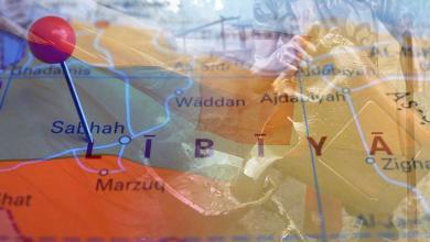 تهريب الوقود - ليبيا - روسيا - مالطا