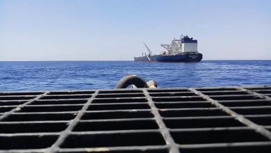 Photo of الزويتينة يستعد لتصدير شحنة نفط إلى إيطاليا