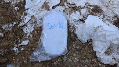صورة الإعدام لـ4 سوريين في ليبيا بتهمة تهريب المخدرات
