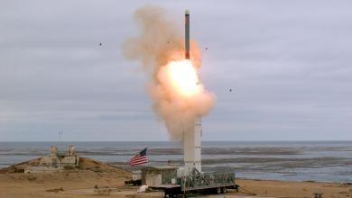 صاروخ كروز