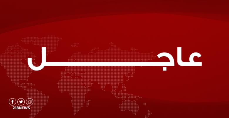 عاجل 218news