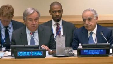 المبعوث الأممي في ليبيا غسان سلامة والأمين العام للأمم المتحدة أنطونيو جوتيريش
