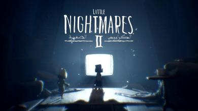 Photo of الإعلان عن جزء جديد من لعبةLittle Nightmares