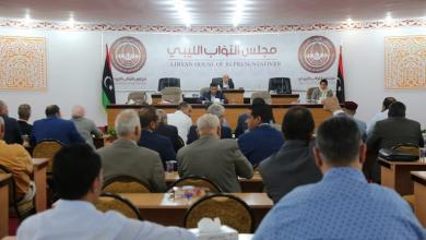 Photo of مجلس النواب يدعو للتكاتف لصد جائحة كورونا