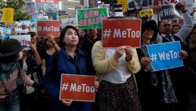 صورة ابتكار جديد لفضح المُتحرشين في اليابان