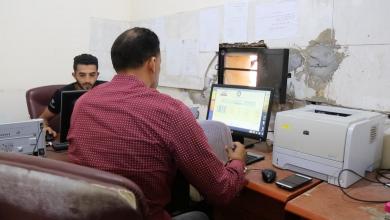 "Photo of معاناة ""السجل المدني"" في البيضاء يدفع ثمنها المواطن"