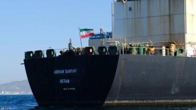 """Photo of غموض يكتنف وجهة ناقلة """"الأزمة"""" الإيرانية"""