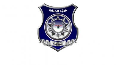"""Photo of """"داخلية الوفاق"""" تكلف 4 أجهزة أمنية لمتابعة جريمة اختطاف وصال"""