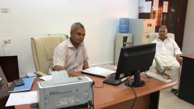 Photo of صرف مرتبات موظفي القطاع العام بتيجي