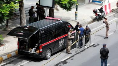دوي 3 انفجارات فيث العاصمة التايلندية بانكوك بالتزامن مع لقاء دولي لوزراء الخارجية