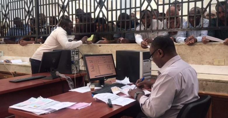 مصرف الجمهورية أوباري يلتحق بمصارف البلدية ليثقل كاهل المواطن