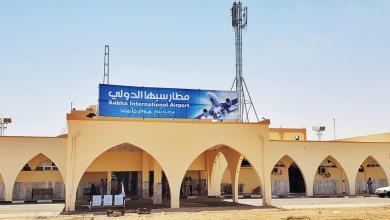 """Photo of بيان لـ""""بلدي سبها"""" يحث على دعم المطار"""