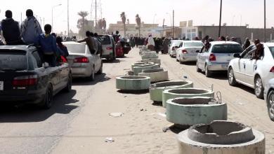 صورة مرزق تحت القصف والحصار