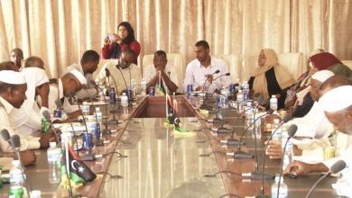 صورة مشاورات في تراغن حول تشكيل مجلس تسييري