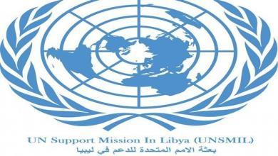 Photo of أحكام عسكرية بالإعدام في شرق ليبيا تثير قلقا أمميا