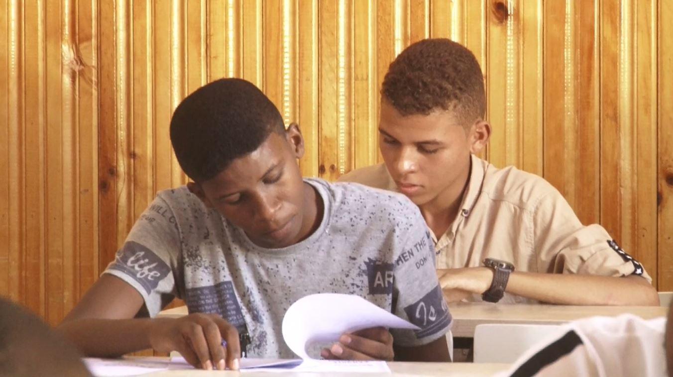امتحانات الشهادة الثانوية في تراغن