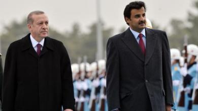 صورة قطر تستعد لسحب استثمارات ضخمة من تركيا