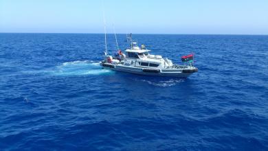 """جهاز حرس السواحل الليبي - """"أرشيفية"""""""