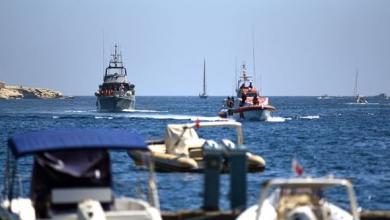 Photo of البحرية المغربية تُنقذ أكثر من 200 مهاجر عالق في البحر المتوسط