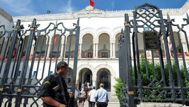 محكمة تونس العاصمة الابتدائية