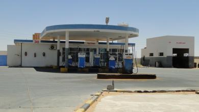 Photo of المجلس البلدي غدامس يعرب عن أسفه بعد إيقاف توزيع الوقود