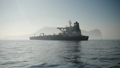Photo of سلطات جبل طارق تُنهي أزمة ناقلة النفط الإيرانية