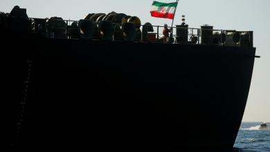 صورة حادثة الناقلة الإيرانية تقفز بأسعار النفط العالمية