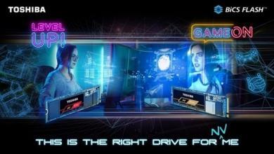 صورة لعشاق الألعاب: توشيبا تطرح أقراص SDD جديدة